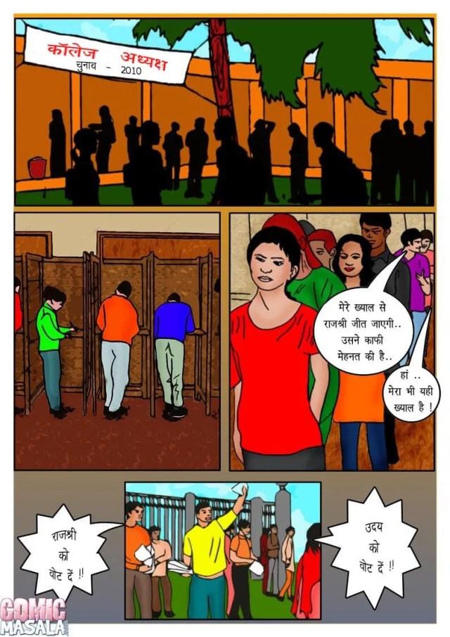 सेक्स करना पड़ा छात्राध्यक्ष चुनाव जितने के खातिर Hindi Sex Comics 24