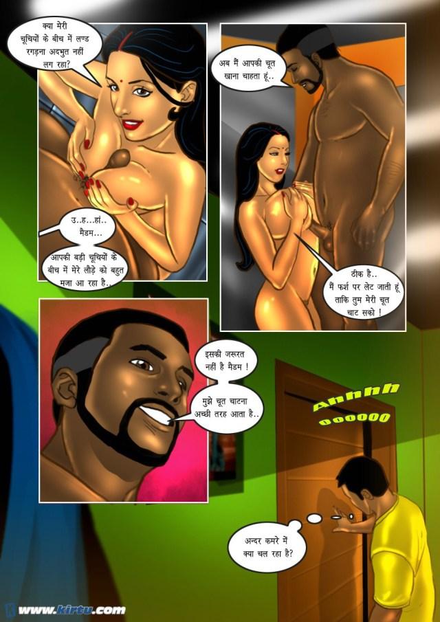 Savita Bhabhi Cartoon Sex Comics दर्जी से चुदवाया सविता भाभी ने Hindi 18 XXX Sex Comics 23