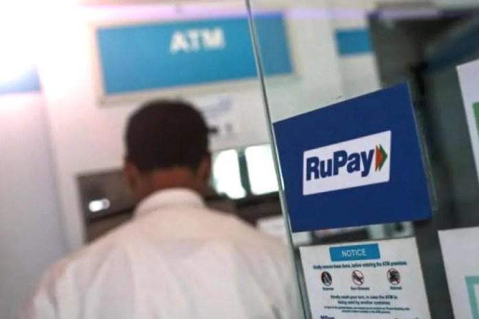RuPay Card Symbol at HDFC ATM