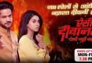 Aisi Deewangi Dekhi Nahi Kahi Full Star Casts (TV Serial on Zee TV), Timing, News, Picture and Others