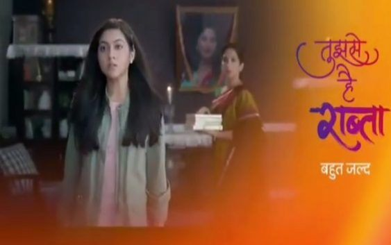 Tujhse Hai Raabta Star Cast, Serial Cast (On Zee Tv), Wiki Plot, Story, Star Cast, Promo, Timings, Characters Real Names, HD Images