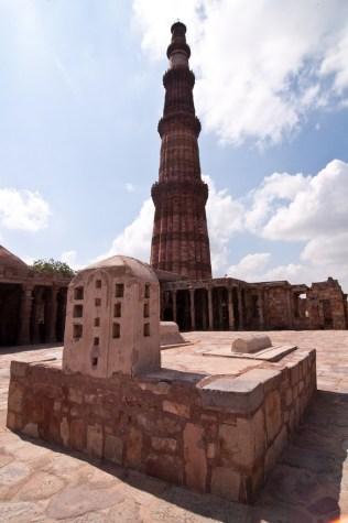 Qutab Minar Pictures 65