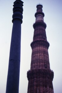Qutab Minar Pictures 87