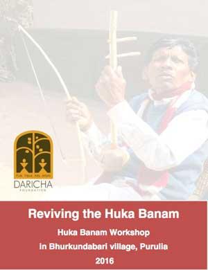 daricha_huka_banam_workshop_2016