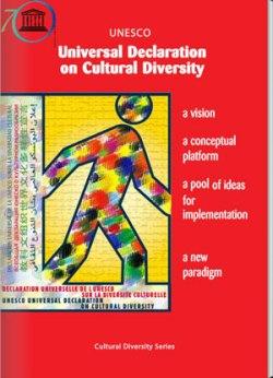unesco-diversity-epub-screenshot