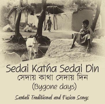 Audio | Santali Traditional and Fusion Songs: Ghosaldanga