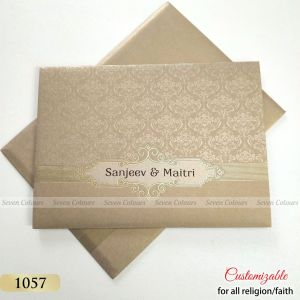 Sikh Wedding Invitation in Grey Gold - Top Selling 2018