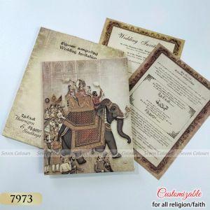 Tamil Wedding Cards Tamil Invitations