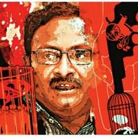 Killing An English Professor - G .N .Saibaba