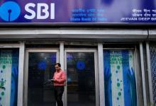 SBI will hire 9000 employees; IDBI and Bank of Baroda also increasing Recruitment