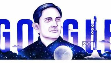 Photo of Today Google Doodle celebrates ISRO Founder Vikram Sarabhai's 100th birthday
