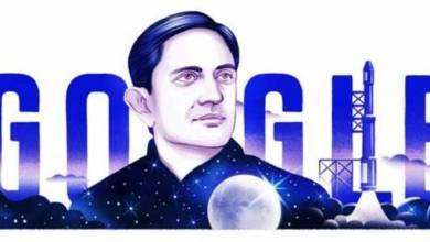 Photo of Today Google Doodle celebrates ISRO Founder Vikram Sarabhai's 100th birthday