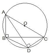 http://1.bp.blogspot.com/-lz3TcSkLdRo/VkLLRy7S2jI/AAAAAAAAArw/6lG_KVrw1Ng/s1600/class-9-maths-chapter-10-ncert-24.jpg