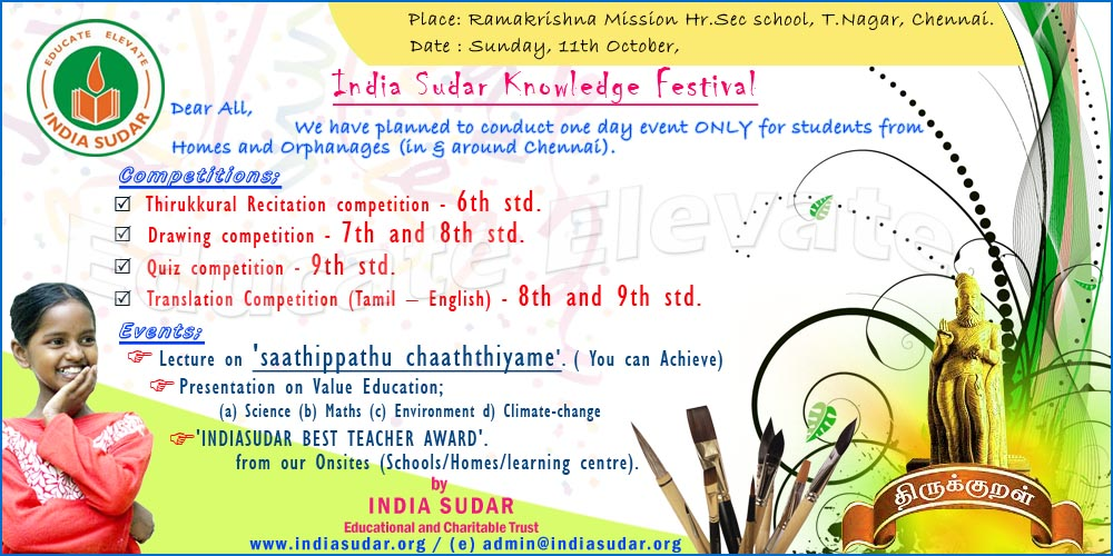 IS_KnowledgeFestivel_Invitation