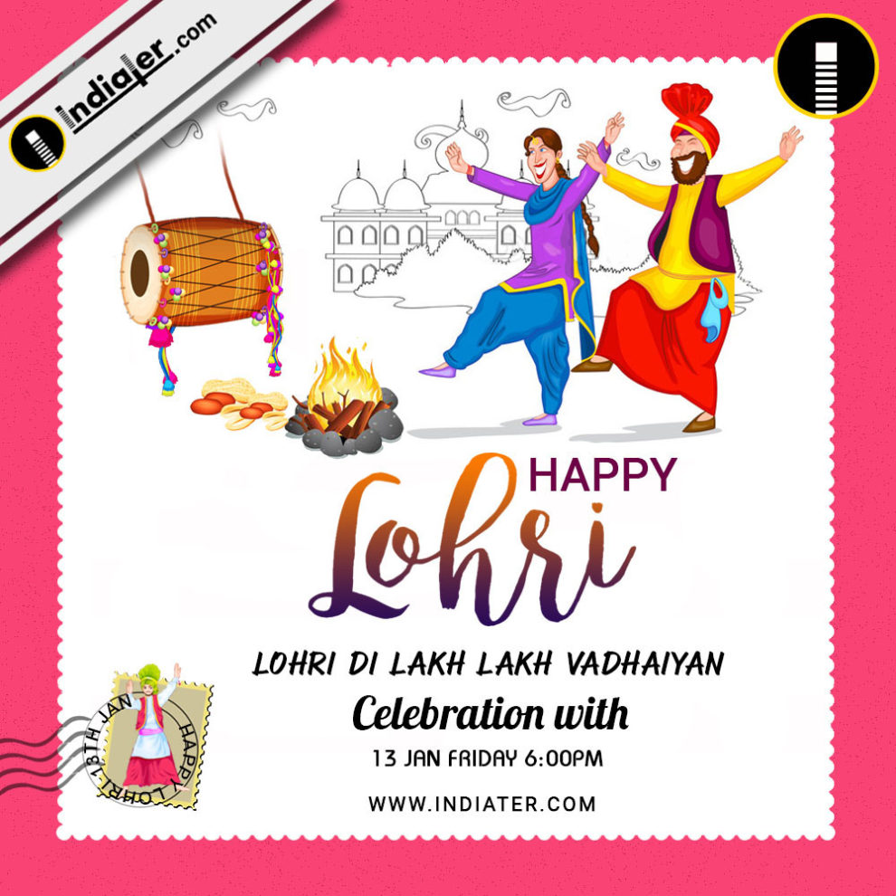 lohri invitation cards