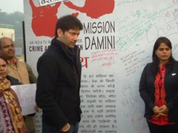 India TV : Mission Damini