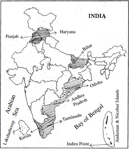 India Map Questions