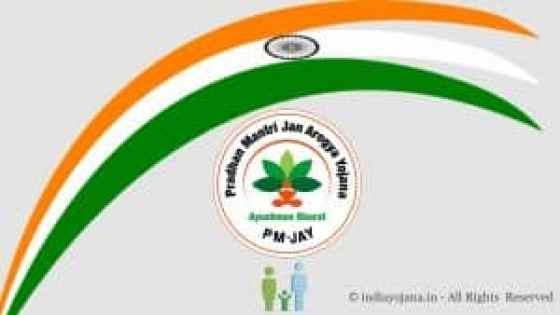 Ayushman-Bharat-Pradhan-Mantri-Jan-Arogya-Yojana
