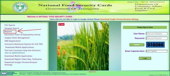 National Food Security card Reports