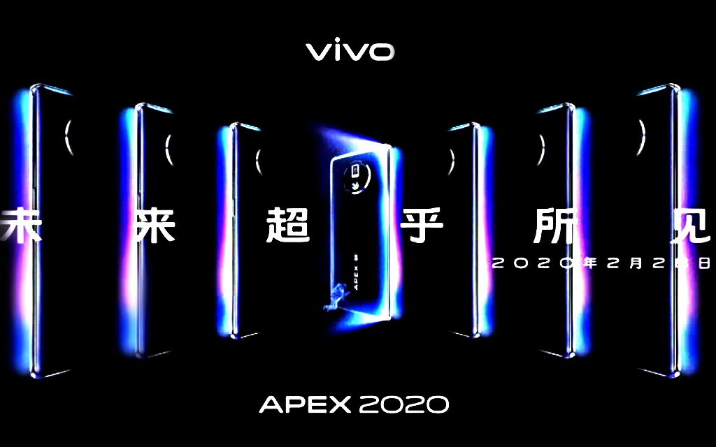 Upcoming The Third Apex 'Concept' Of Vivo