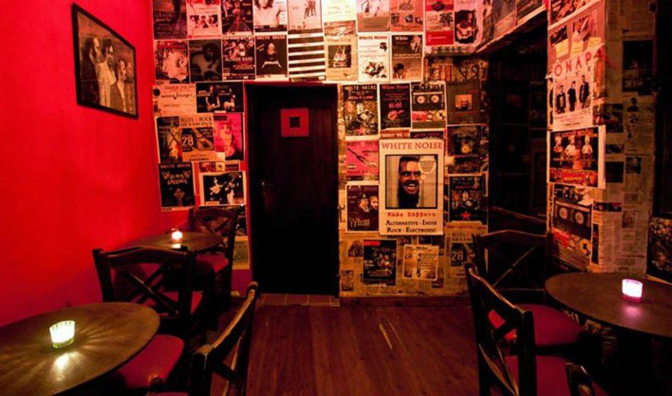 White Noise Music Place
