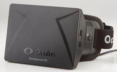 Oculus_SDK_img_1