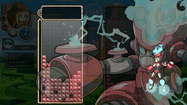 Spaera screenshot