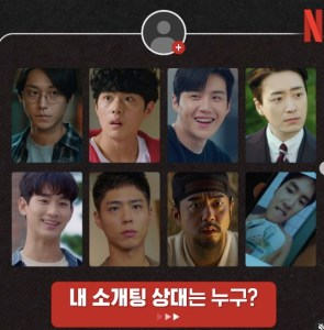 Netflix Kucurkan USD 500 Juta untuk Bikin Film Drama Korea