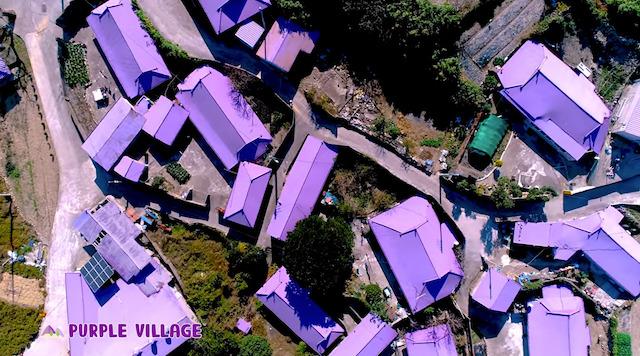 Desa ungu yang ada di Purple Island (Foto via YouTube VISITKOREA)