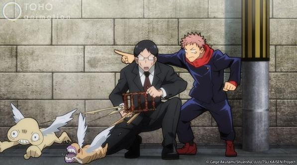 Manga Jujutsu Kaisen Segera Berlanjut, Kapan Mulai Rilis?