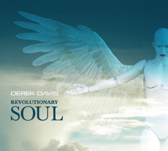 revsoulcove