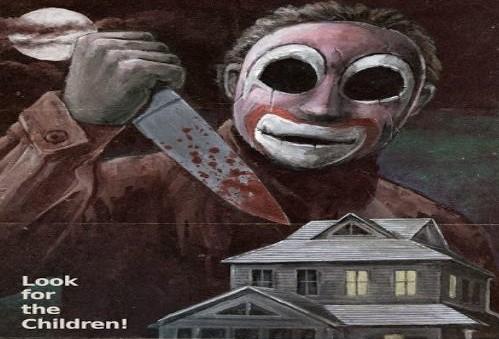 Babysitter Bloodbath, coming in CD-ROM