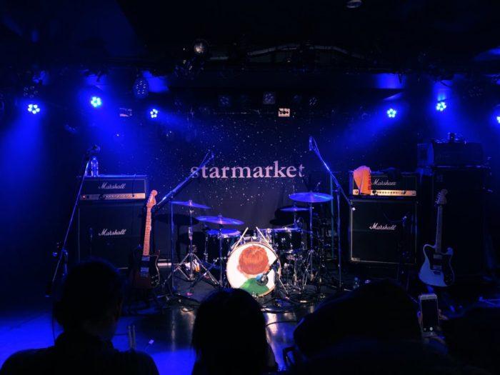 starmarket