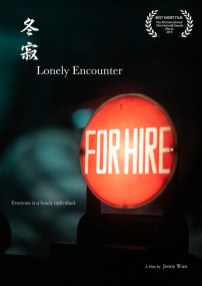 Lonely Encounter