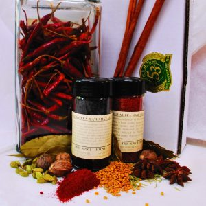 Wedding Spice Favors Logo