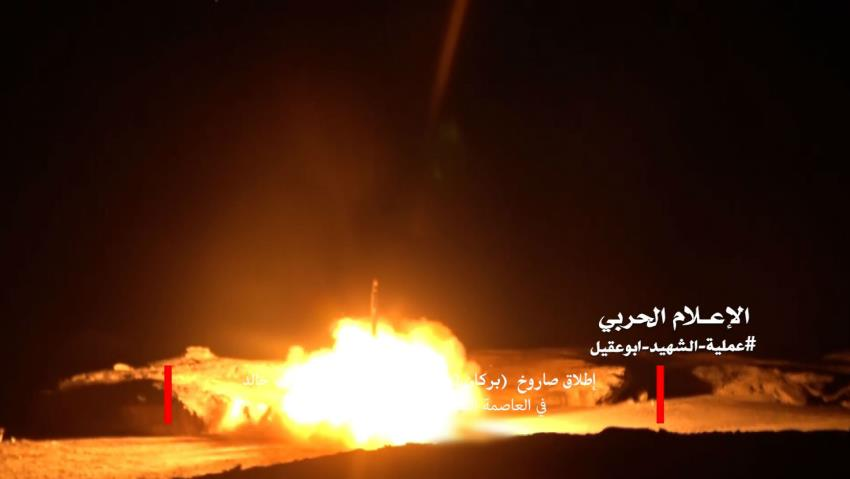 Saoedische olieveldaanval: door Jemen, Irak, Iran of  Israël?
