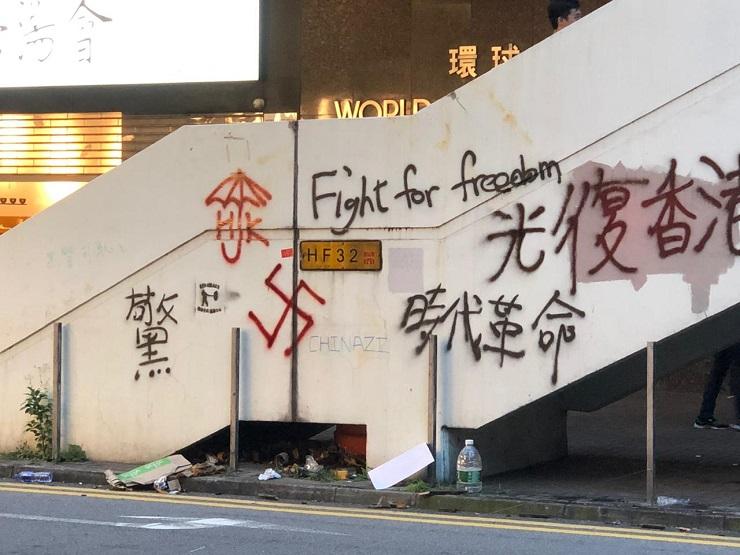 Hongkong is bang – voor de relschoppers