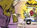 Pensioen en spaargeld Nederlanders wordt keihard gesloopt door de EU met dank aan de ECB