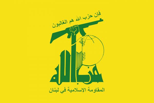 Wordt Hezbollah losgelaten in de VS om wraak te nemen op Trump?