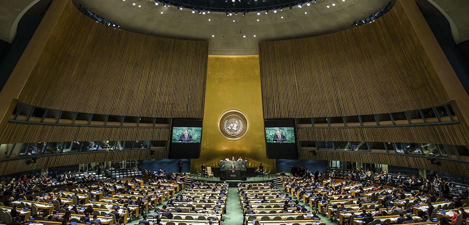 Trump bij de VN: A Failure to Lead