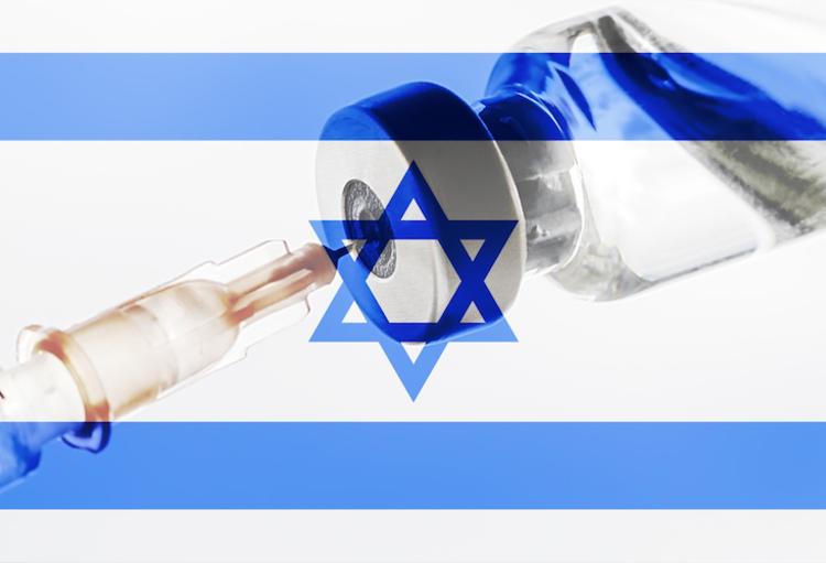 Wat gebeurt er in Israël?Heeft iemand het al bedacht?