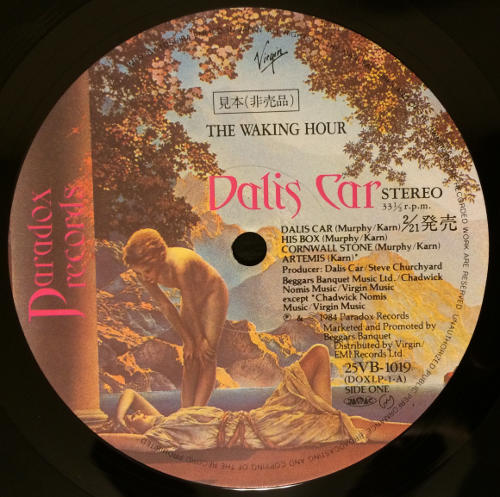 """Dalis Car The Waking Hour JP 12"""" Promo 1984 A Label"""