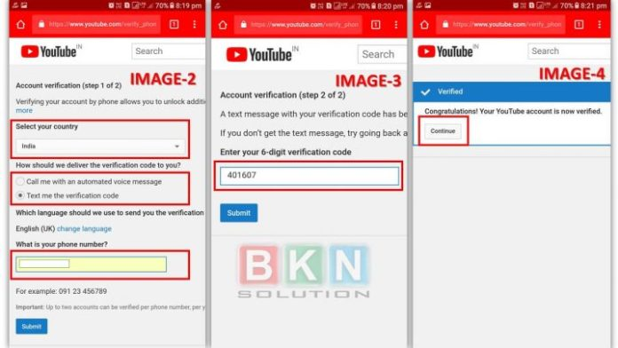 how to verify youtube account with Phone in Hindi