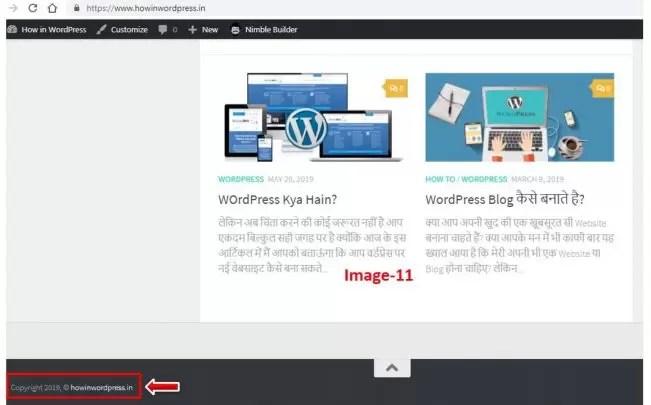 WordPress Theme me Footer Credit Link Kaise Edit Kare?