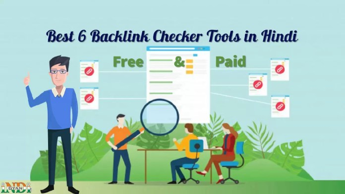 Best 6 Backlink Checker Tools in Hindi