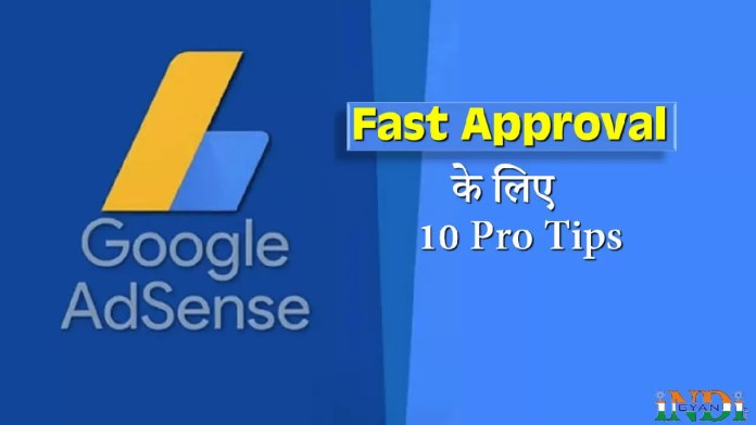 Google AdSense Approval Tips in Hindi