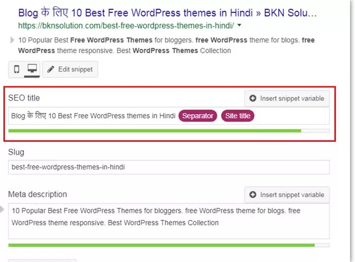 How to Write SEO Friendly Blog Post in Hindi?