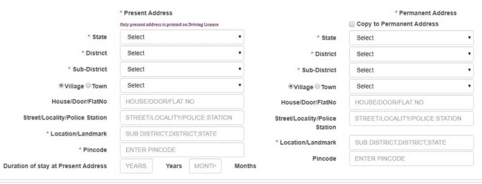 Online Driving Licence Form kaise Fill Kare
