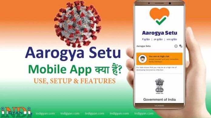 What is Aarogya Setu Android Mobile App in Hindi?