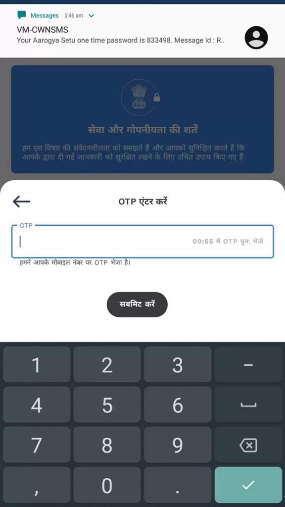 Enter OTP in Aarogya Setu Android Mobile App